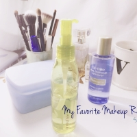 My Favorite Makeup Removers